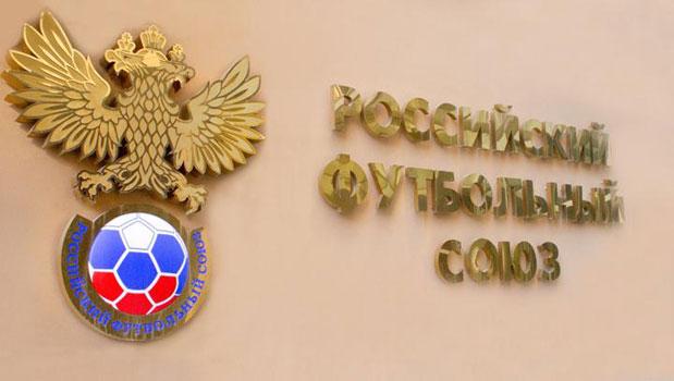 Договор о партнёрстве РФС и букмекеров