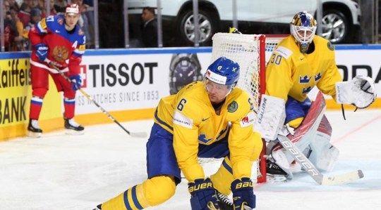 первого евротур хоккей канала прогноз кубок