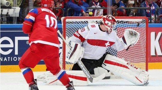 ЧМ 2018 по хоккею. Россия  – Швейцария. Прогноз на матч 12.05.2018